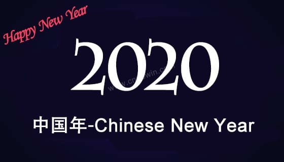 Happy New Year 2020 to you and your family